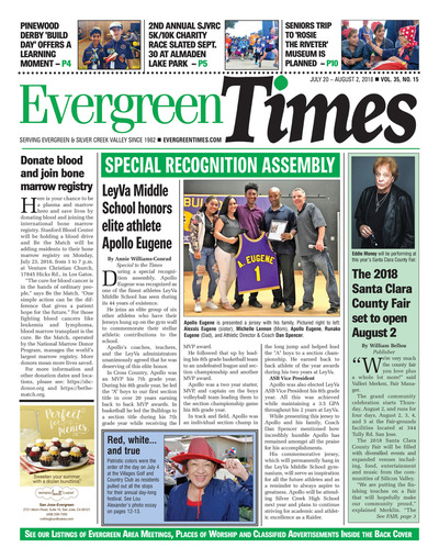 Evergreen Times - Jul 20, 2018