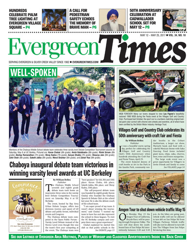 Evergreen Times - May 12, 2017